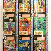 エスアイ、非売品「ドラゴンボールカードダス」85万円で落札