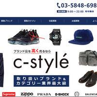 プロジェクトカラーズ、「新会社発足」ブランド古着の買取事業に乗り出す