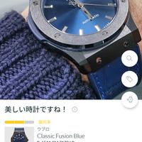 腕時計をAI査定、クロノ24「ウォッチスキャナー」を試す