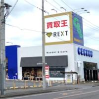 ワンダーコーポレーション買取店を続々展開、7月は北関東に4店