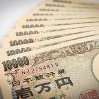 10万円特別定額給付金による中古市場への影響とは?