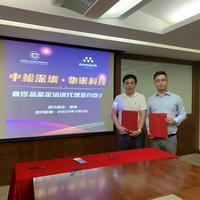 ものばんく中国グループ会社、鑑定訓練校を設立