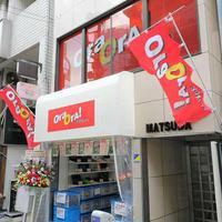 ティーズフューチャー、秋葉原に中古PC店【小売強化で販路拡大】