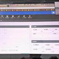 ラグネットジャパン、「StockPad Pro」のアップデートにより利用法人の一気増加を目指す