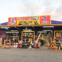 中古工具店事業に相次ぐ参入、東京五輪絡みによる建設需要の高まりが影響か