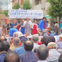 神田古書店連盟、「第60回神田古本祭り」にて初心者向けオークション開催