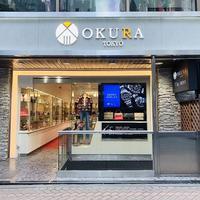 ゲオホールディングス、ブランドリユース店「OKURA」を 銀座にオープン