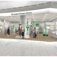 オンワード樫山 、オフプライス1号店を柏にオープン