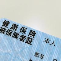 【重要】買取時の健康保険証による本人確認、10月から気を付けるべきポイントとは?