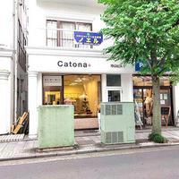 カトナプラス、売上保証付き古着委託販売店を開店