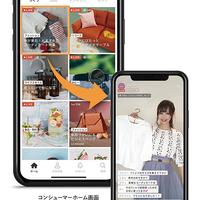 RONGO、国内向けに「ライブ販売アプリ」リリース1万DL目指す