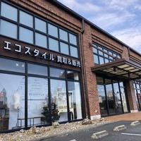 スタンディングポイント、浜松に売場700㎡強の中古衣料・ブランド店