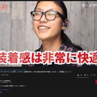まだ間に合う!  YouTube集客、リユース事業者の動画活用例
