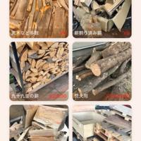 ネットショップ総研、木材専門フリマアプリ「キコリ」リリース