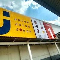 ブックオフ、マレーシアに6店舗目出店