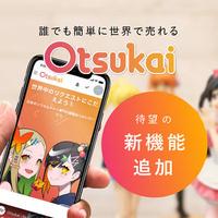 Otsukai、越境系フリマアプリ「Otsukai」日本から海外に商品提案可能に