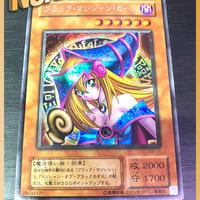 プレイヤー憧れの大会賞品、「ブラック・マジシャン・ガール」が店頭高額商品No.1
