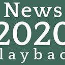 2020年リユース業界で起きた10の出来事