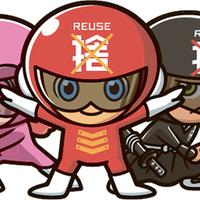 ルーツ・オブ・ジャパン、「捨てま戦隊ツカウンジャー」が日本を救う