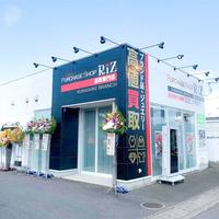 RIZクリエイト、初の買取専門店ドライブスルーに対応