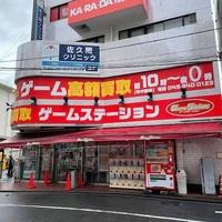 ワットマン、長野の企業からホビー店2店を買収