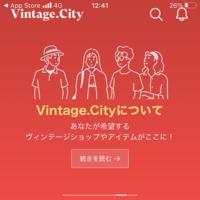 ネイバー、ヴィンテージファッションアプリ「ヴィンテージシティ」をリリース