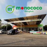 モノココ、タイに「次世代型」リユース店