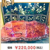リサイクルショップ愛品倶楽部、「一枚板の大型瘤杢座卓」が店頭高額商品No.1