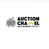 AUCTION CHANNEL(オークションチャンネル) 《古物市場情報》