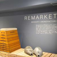 【動画あり】モノファクトリー、ブックオフと共同で「REMARKET」開設