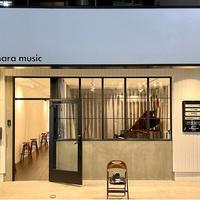 クリハラミュージック、川越のレンタルスタジオで楽器買取