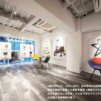 リユースとアートがコラボ、「KOMEHYO AOYAMA」オープン
