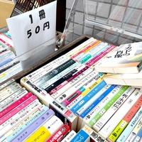 「総額表記」に戸惑う古書店、各店舗の対応は