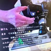 カメラのキタムラ、コンシェルジュがライブ販売