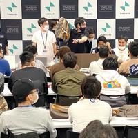 タイムレス オークション、会場を新横浜から浜松町に移転