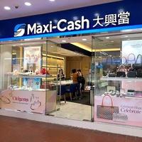 マイブレックス、「遠隔でブランド品真贋サービス」シンガポール大手質店が導入