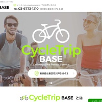 ZuttoRide、自転車需要を受け『貸出可能台数を昨対4倍』に
