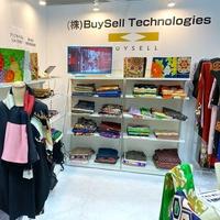 バイセル、国内販路拡大へ中古着物の卸を強化