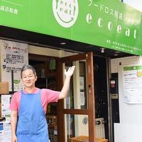 ecoeat、高津博司代表理事インタビュー