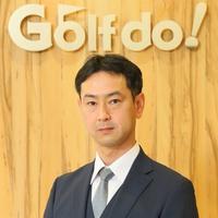 ゴルフ・ドゥ、佐久間功社長インタビュー