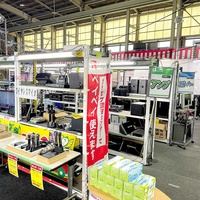 カラオケ流通センター、富裕層向けにカラオケ機器付きコンテナ販売