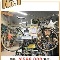 エキスパート前橋店、「高級感溢れるロードバイク」が店頭高額商品No.1