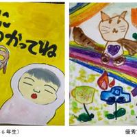 ベストライフ、「5/30ごみゼロの日 こども絵画コンテスト」開催