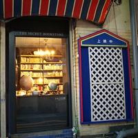 コロナ下で広がる無人店、独自色を足して差別化