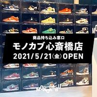 モノカブ、「大阪に国内2号店」西の拠点とし顧客満足度向上に繋げる