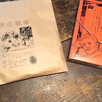 コクテイル書房、古書店が困窮者支援「レトルトカレー100パック」無料配布