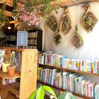 孫平books&flowers、5000冊の蔵書を無料で貸出「交流の輪広げる」