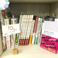 本棚を貸し出す「シェア本棚」、一棚で小さな書店