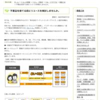 マーケットエンタープライズ、初の自治体連携協定を北海道恵庭市と締結