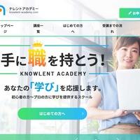 ナレントアカデミー、キャリアップスクール「ナレントアカデミー」を開始